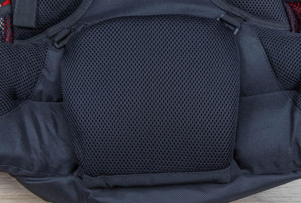 Outdoorer atlantis backpacker trekkingrucksack test
